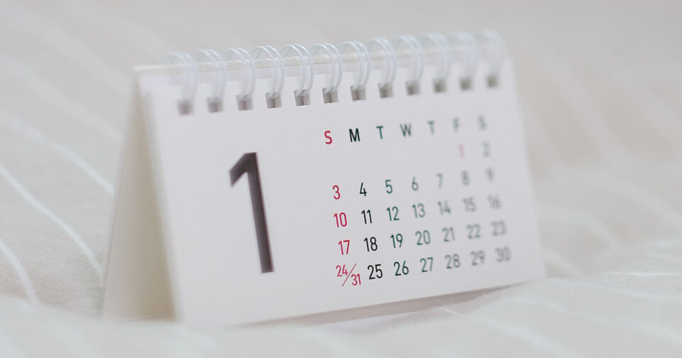 Awesome Php Calendar V1