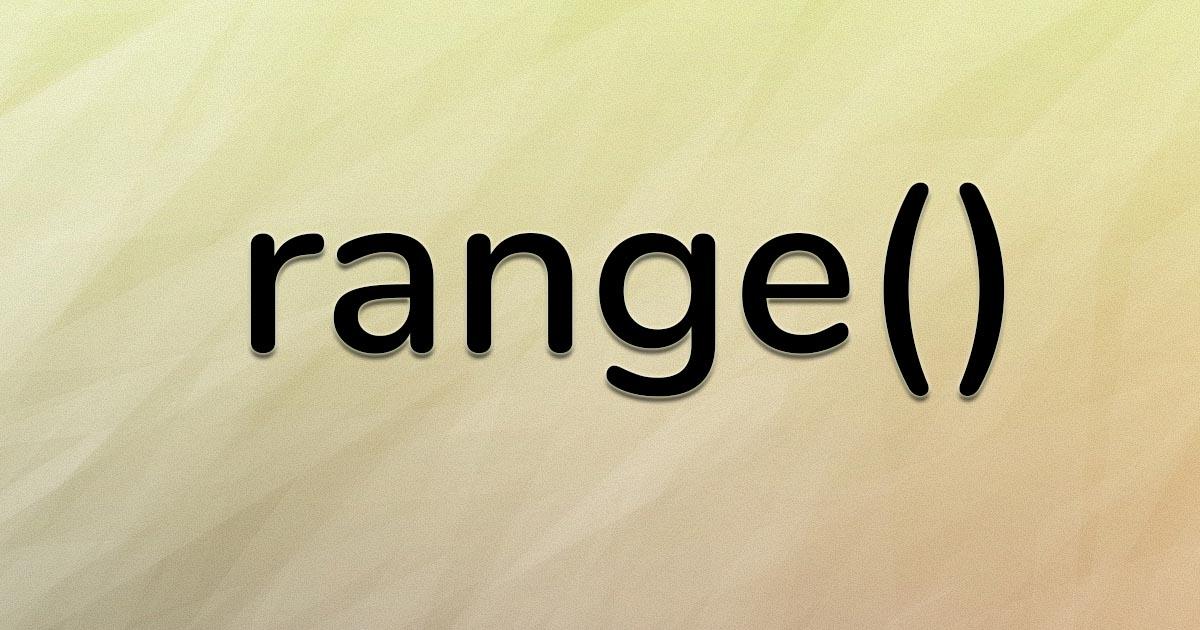 php range function